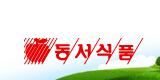 【进口食品】东西-Dongsuh