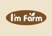【进口食品】我家农场