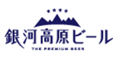 【啤酒】银河高原